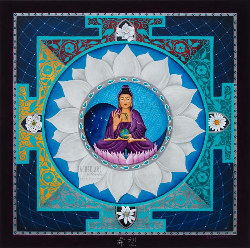 """Hope Mandala: 2015, 24x24"""", Acrylic (Commission)"""